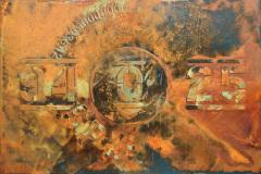 David Adshade - Untitled 6, 60 x 48